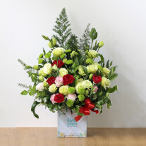 Cream Green Red and Pink Arrangement